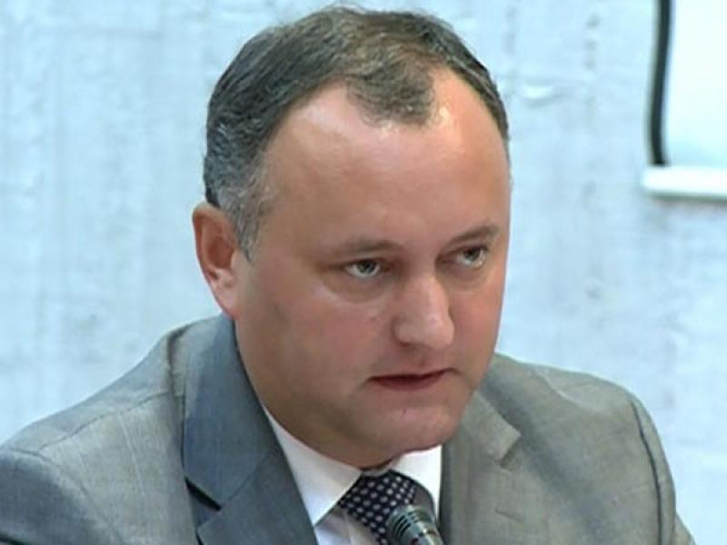 """PSRM: """"SINTEM PREGATITI PENTRU O CAMPANIE DE PROTEST DE AMPLOARE IN APARAREA LIBERTATII DE EXPRIMARE IN MOLDOVA"""""""