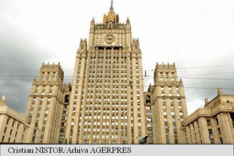 RUSIA NU CREDE CA NOUA STRATEGIE A LUI TRUMP PRIVIND AFGANISTANUL VA ADUCE VREO SCHIMBARE POZITIVA