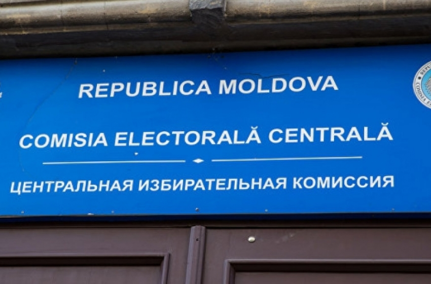 REALITATEA MOLDOVENEASCA PE SCURT-1 (24 iunie 2019)