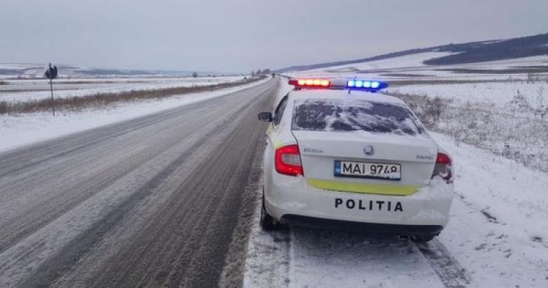 REALITATEA MOLDOVENEASCA PE SCURT-2 (21 ianuarie 2019)