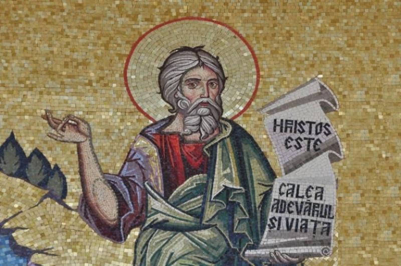 RUGACIUNE CATRE SFINTUL APOSTOL ANDREI