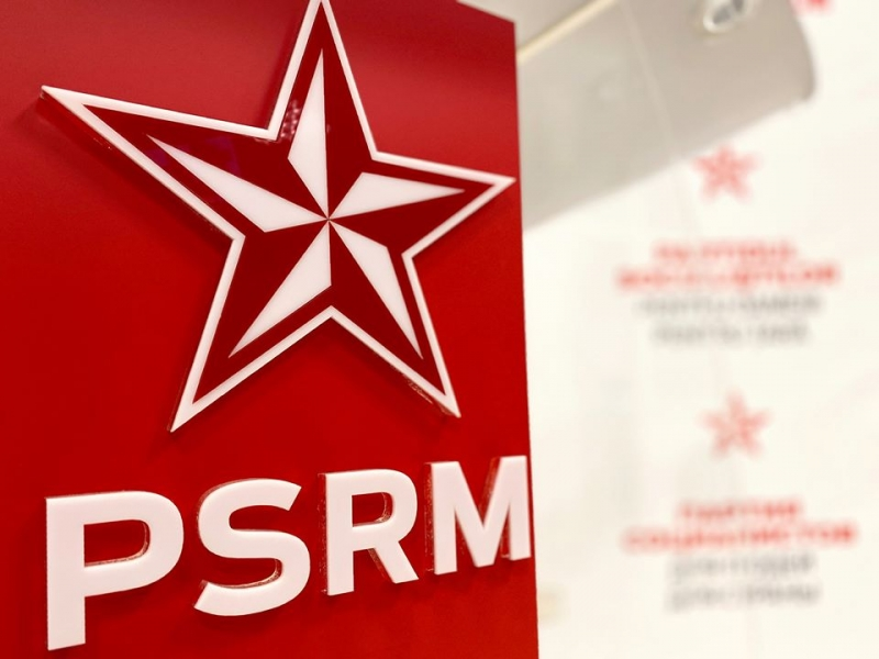 PSRM PREGATESTE UN NOU PROIECT DE LEGE CU PRIVIRE LA FUNCTIONAREA LIMBILOR PE TERITORIUL REPUBLICII MOLDOVA