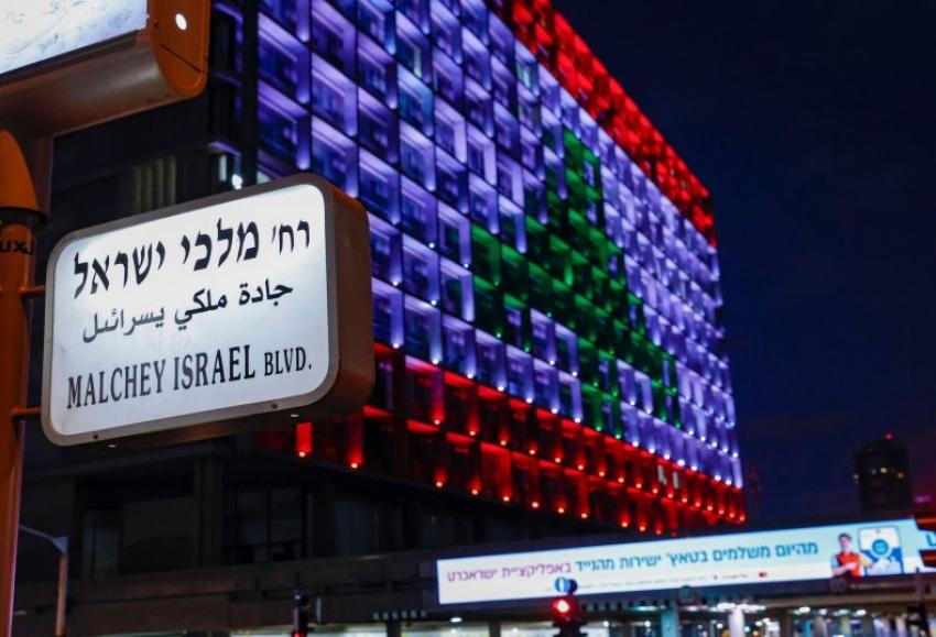 Chiar daca oficial sunt in stare de razboi, Israelul tine mortis sa ajute Libanul