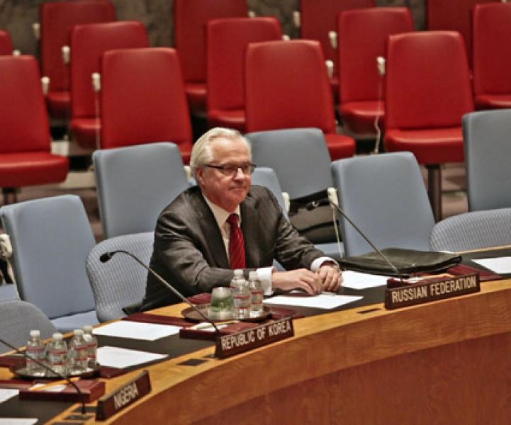 MH17: MOSCOVA SE OPUNE PRIN VETO LA ONU CREARII UNUI TRIBUNAL SPECIAL