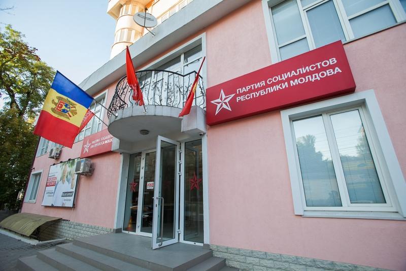 LA INVITATIA CONDUCERII DUMEI DE STAT A FEDERATIEI RUSE, DEPUTATII FRACTIUNII PARLAMENTARE A PSRM S-AU DEPLASAT LA MOSCOVA