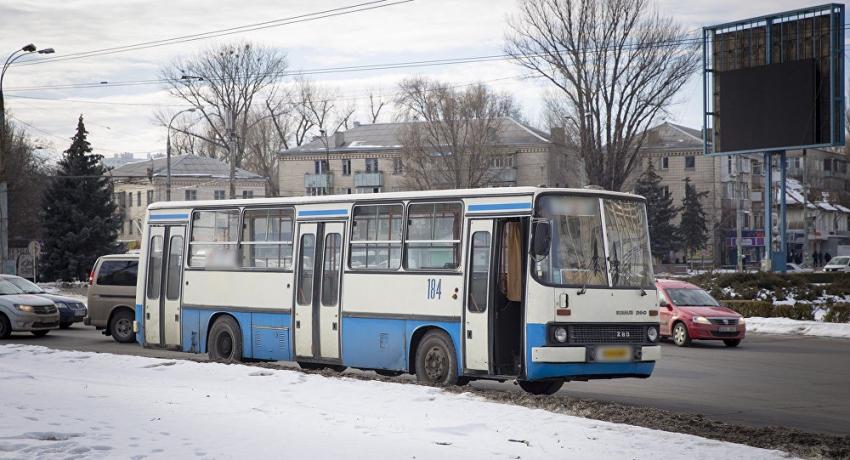 tratament comun în Tatarstan