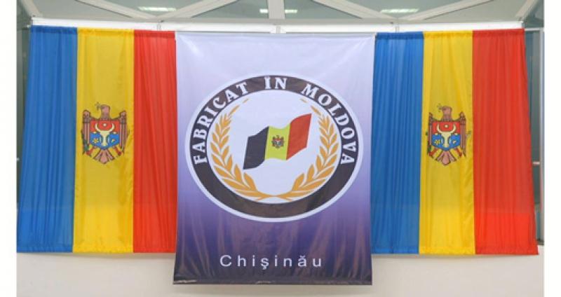 """PESTE 250 DE PARTICIPANTI LA EXPOZITIA """"FABRICAT IN MOLDOVA"""""""