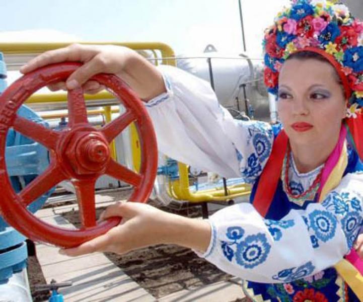 UCRAINA ANUNTA SUSPENDAREA ACHIZITIILOR DE GAZE DIN RUSIA
