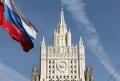 REACTIA MOSCOVEI CU PRIVIRE LA ACTIUNILE UNOR POLITICIENI MOLDOVENI DE A BLOCA IMPRUMUTUL RUSESC