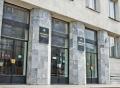 NOUA LEGE CU PRIVIRE LA PROCURATURA A FOST PUBLICATA IN MONITORUL OFICIAL