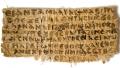 Documentul pe care Biserica l-ar vrea distrus