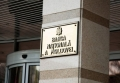 REALITATEA MOLDOVENEASCA PE SCURT-1 (18 iulie 2019)