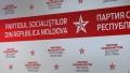 PSRM: ALIANTA CANDU-SANDU-PLAHA-SOR A BLOCAT AJUTORUL DE 700 DE LEI PENTRU PENSIONARI