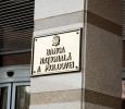 BNM A RECONFIRMAT DORINŢA SECTORULUI BANCAR DE A AJUTA PRODUCĂTORII ŞI PROCESATORII DE FRUCTE
