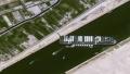 Costul blocajului de pe Canalul Suez: 6,7 milioane de dolari pe minut