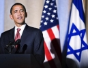 Barack Obama, în Israel