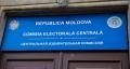 REALITATEA MOLDOVENEASCA PE SCURT-1 (30 septembrie 2019)