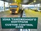 RUSIA A SIMPLIFICAT PROCEDURA DE CONTROL VAMAL AL PRODUCŢIEI AGRICOLE MOLDOVENEŞTI