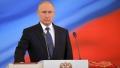 VLADIMIR PUTIN A PRELUAT NOUL MANDAT DE SEF AL STATULUI RUS