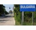 AU FOST INSTITUITE NOI REGULI LA TRECEREA FRONTIEREI CU BULGARIA
