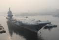 China a depus o plingere dupa acuzatiile Pentagonului ca ar pregati atacuri