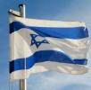 REPREZENTANŢA CONSULARĂ A ISRAELULUI LA CHIŞINĂU A SISTAT PRESTAREA SERVICIILOR CONSULARE