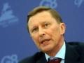 Kremlinul lansează o vastă campanie anticorupţie