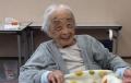 Cea mai batrina persoana din lume, japoneza Miyako Chiyo, a murit la virsta de 117 ani