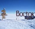 Un nou tip de organism microbian a fost descoperit în lacul Vostok