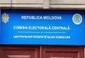ULTIMA ORA: COMUNICAT IMPORTANT DE LA COMISIA ELECTORALA CENTRALA
