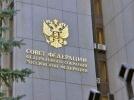 SENATUL RUS AUTORIZEAZA UTILIZAREA FORTELOR ARMATE IN SIRIA, LA CEREREA LUI PUTIN