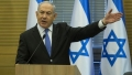 Inculpat pentru coruptie, Benjamin Netanyahu vrea imunitate din partea Parlamentului israelian