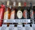 INCA SASE COMPANII AR PUTEA OBTINE DREPTUL DE A EXPORTA BAUTURI ALCOOLICE PE PIATA RUSA
