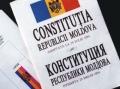 19 ANI DE LA ADOPTAREA CONSTITUŢIEI REPUBLICII MOLDOVA