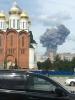 Tragedie in Rusia. Zeci de raniti dupa o explozie la o uzina de munitii