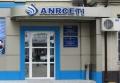 FURNIZORII DE COMUNICATII ELECTRONICE VOR PREZENTA ANRCETI DATELE STATISTICE IN FORMAT ELECTRONIC