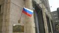 Rusia expulzeaza un diplomat roman