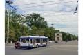 REALITATEA MOLDOVENEASCA PE SCURT-1 (30 martie 2020)