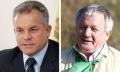 Plahotniuc a pierdut procesul intentat lui Porumboiu in Romania