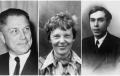 Oameni celebri disparuti in mod misterios