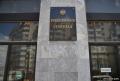 REALITATEA MOLDOVENEASCA PE SCURT-2 (13 iunie 2018)