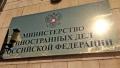 MINISTERUL RUS DE EXTERNE, DESPRE INTERZICEREA STIRILOR RUSESTI IN MOLDOVA