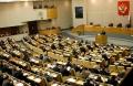 DEPUTATII RUSI AU VOTAT PENTRU RETRAGEREA CETATENIEI PERSOANELOR NATURALIZATE GASITE VINOVATE DE TERORISM