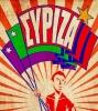 LIDERII EUROPENI VOR SA «SCUFUNDE» SYRIZA