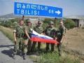 CE ŢĂRI AU MAI FOST INVADATE DE TRUPELE RUSEŞTI DUPĂ CEL DE-AL DOILEA RĂZBOI MONDIAL