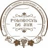 FESTIVALUL VINULUI DE CASA POLOBOCUL DE AUR – 2016
