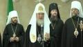 PATRIARHUL RUSIEI KIRIL A OFICIAT O LITURGHIE ÎN FAŢA CATEDRALEI MITROPOLITANE DIN CHIŞINĂU