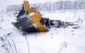 Tragedie aviatica de proportii lingă Moscova