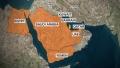 Mai multe tari arabe fac apel pentru o detensionare a relatiilor dintre SUA si Iran