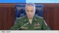 Rusia: Sistemul antiracheta al SUA declanseaza o noua cursa a inarmarii